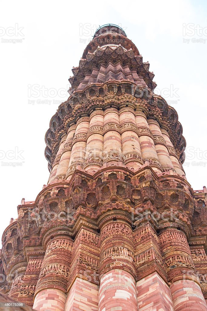 Qutub Minar is a one of the most popular place stock photo