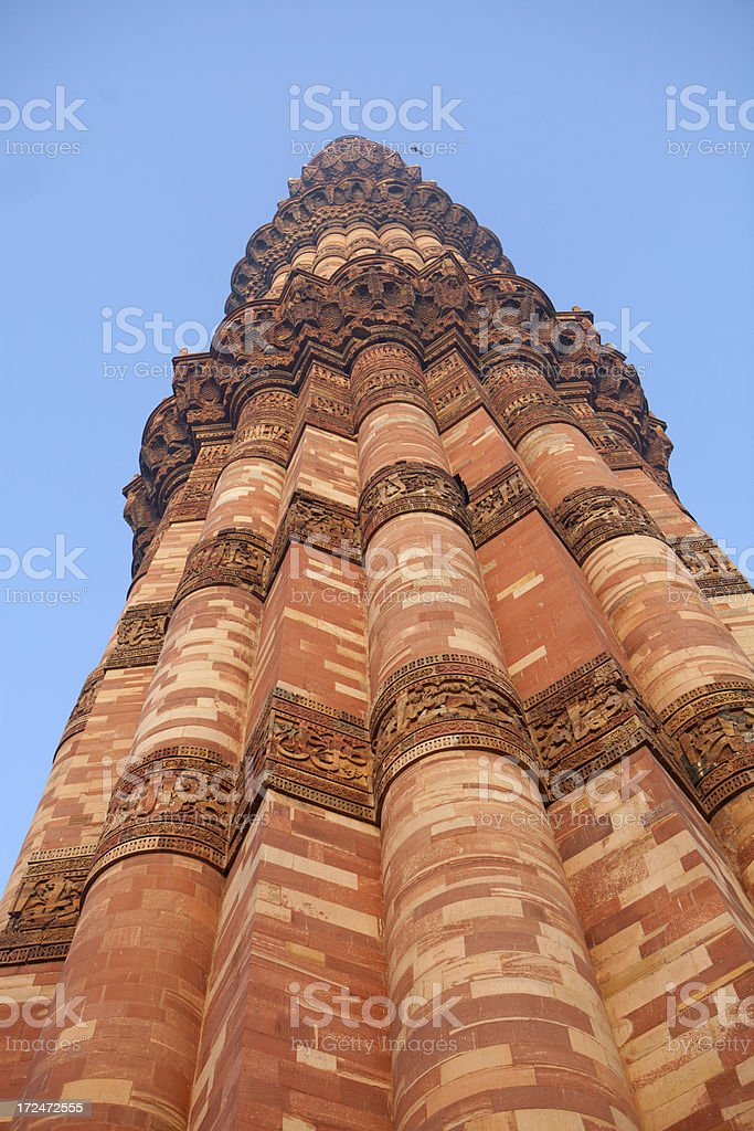 Qutub Minar, New Delhi, India royalty-free stock photo
