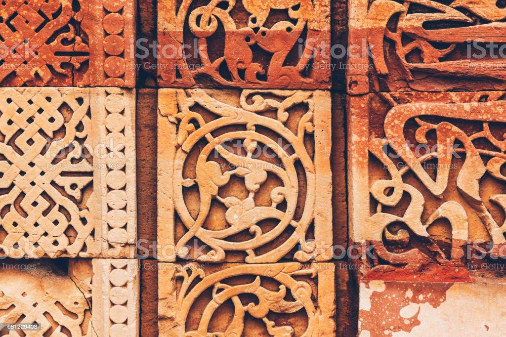 Qutub Minar royalty-free stock photo