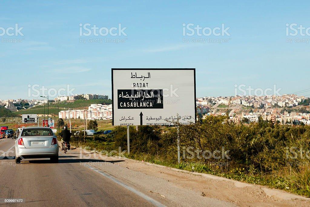 Rabat & Casablanca Road Sign - Morocco stock photo