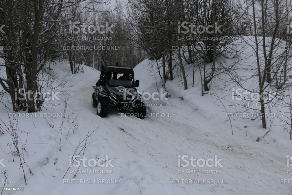 Opening of the Winter Season in the Kazan Ring Canyon - Free open...