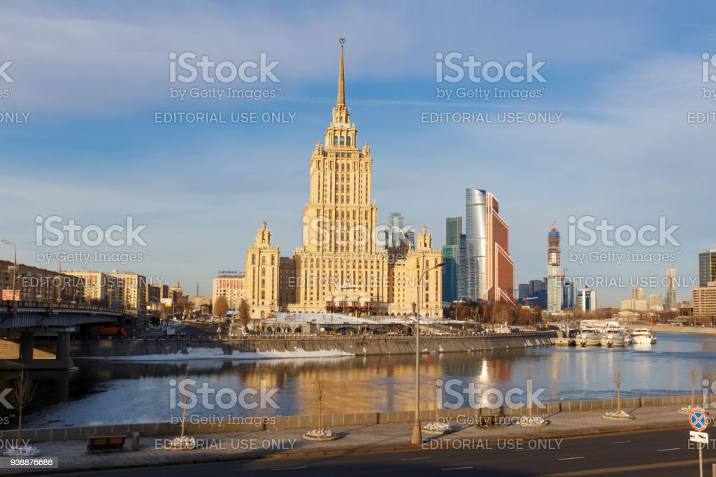 Radisson Royal Hotel against the background of Tarasa Shevchenko embankment stock photo