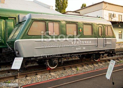 Voronezh, Russia - August 29, 2019: Railcar AS-1A.2