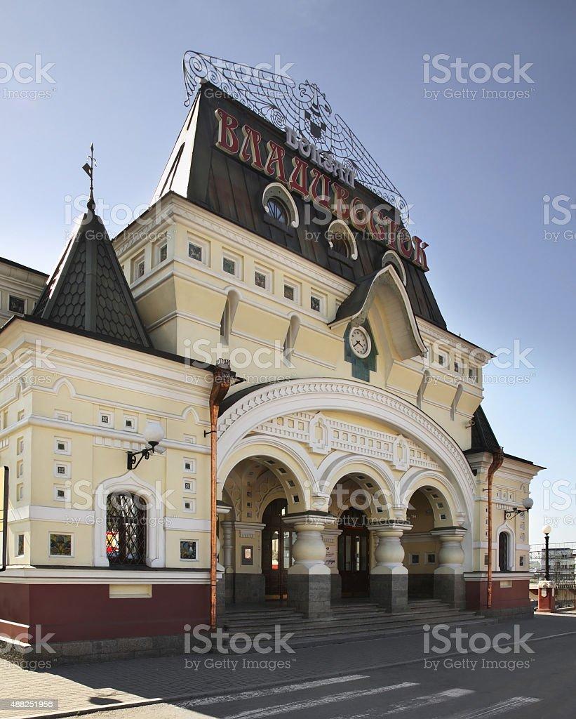 Railway station in Vladivostok. Russia stock photo