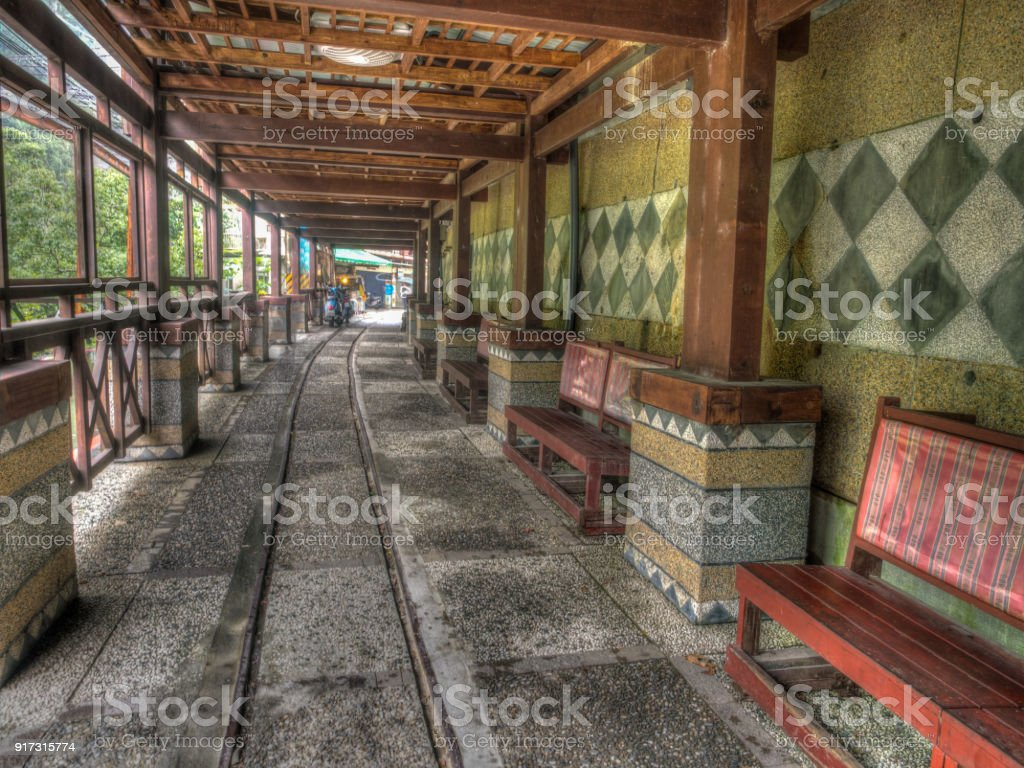 Railway station in Yun-hsien Park stock photo