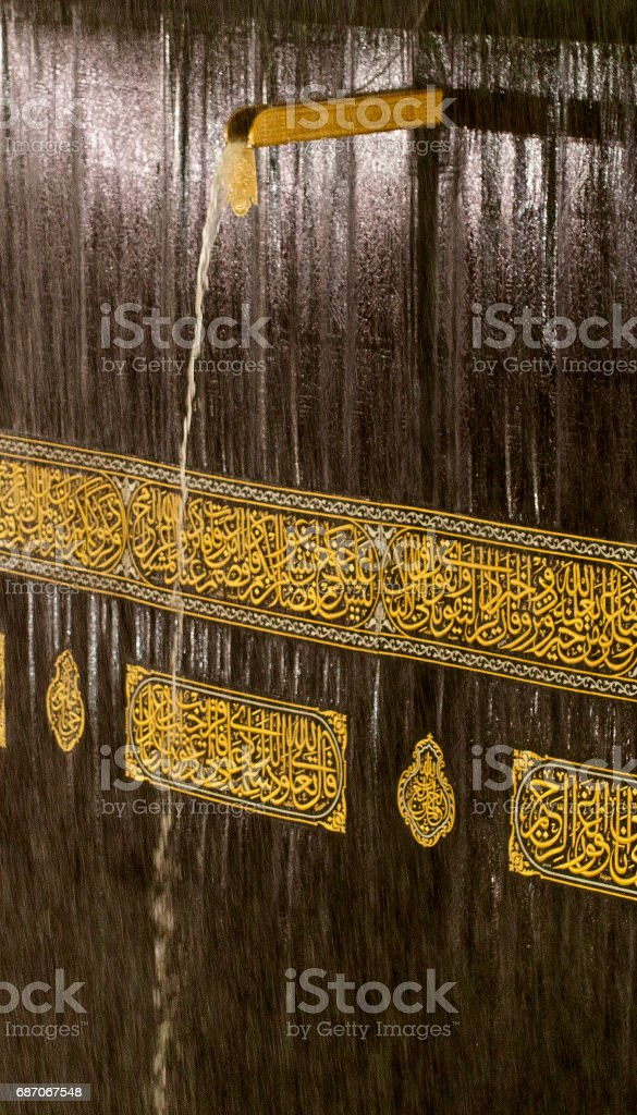 Rain at Kaaba Rain at Kaaba Al-Haram Mosque Stock Photo