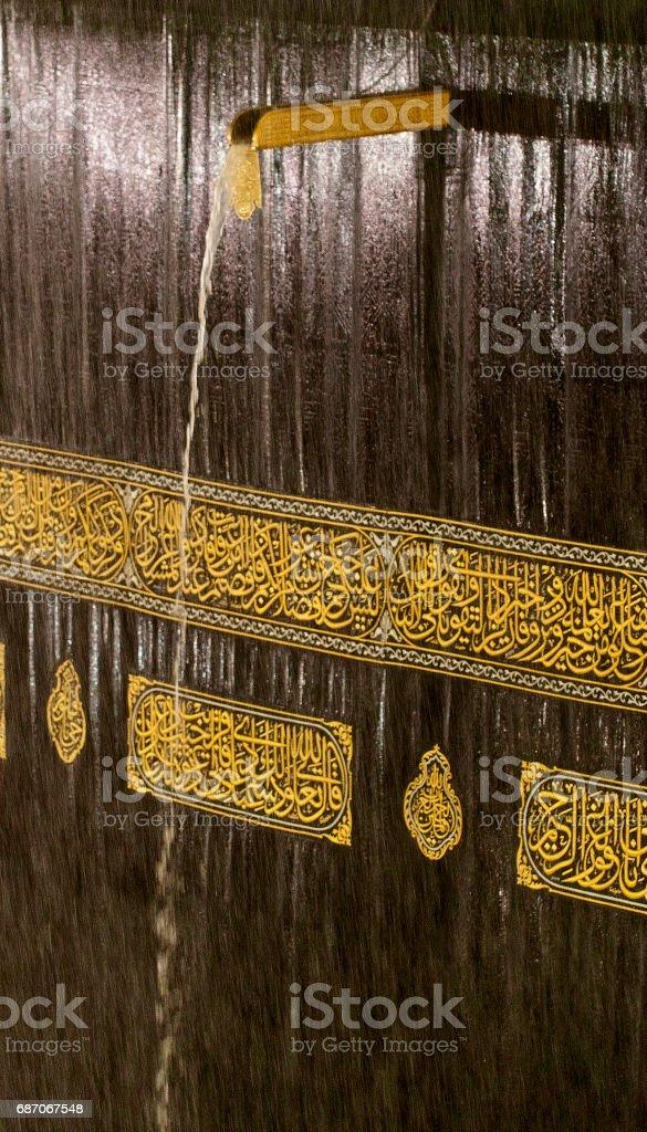 Rain at Kaaba stock photo
