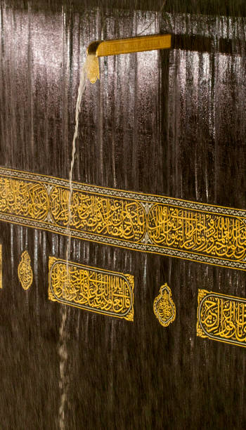 Rain at Kaaba stock photo