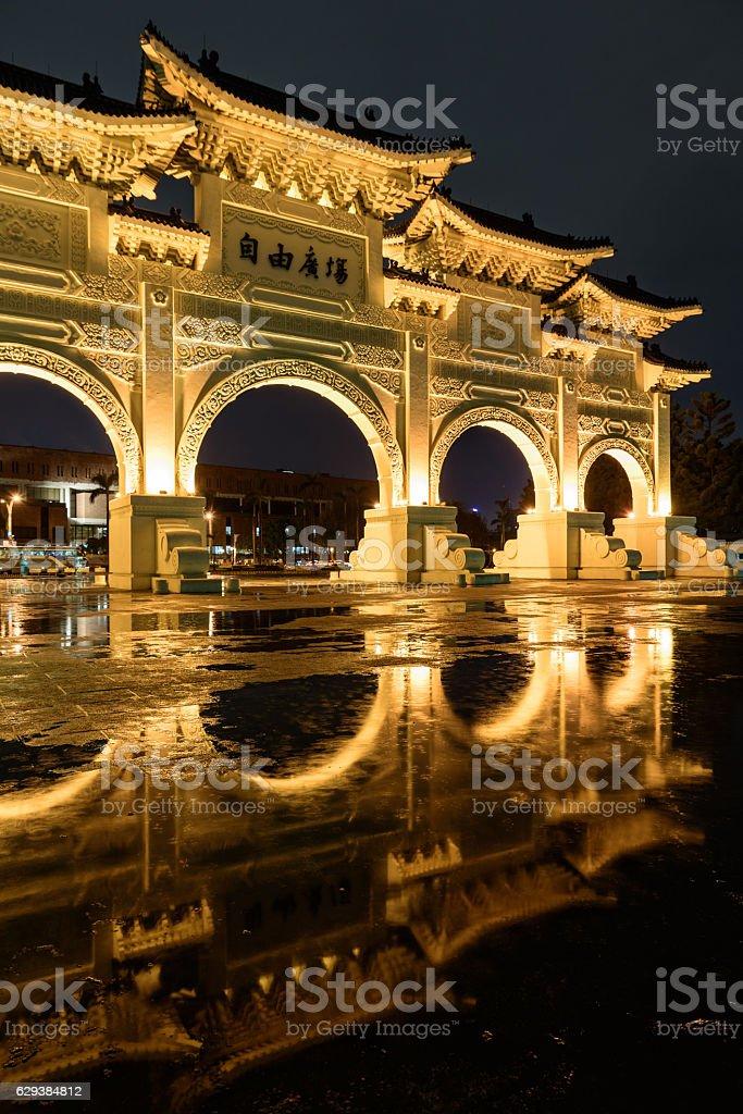 Rain reflection stock photo