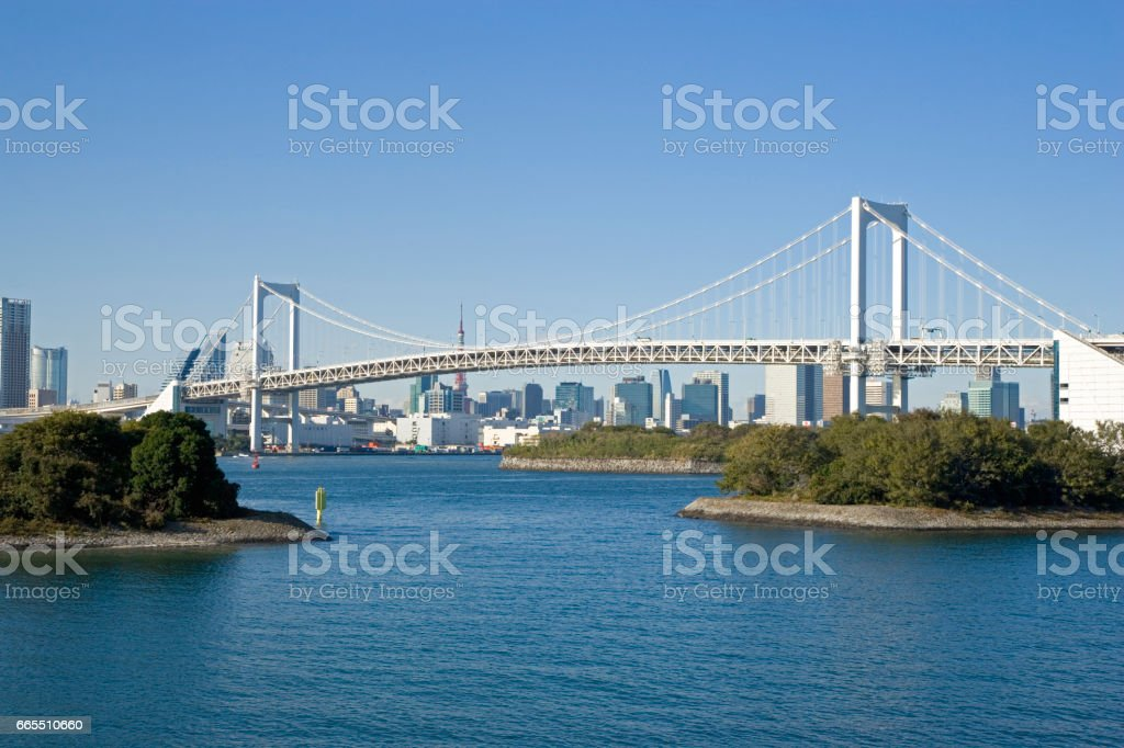 Rainbow Bridge in fall stock photo