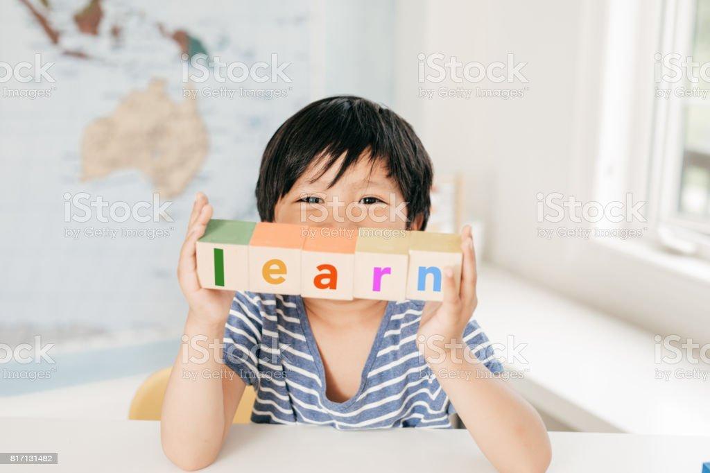 Raising a multilingual child stock photo