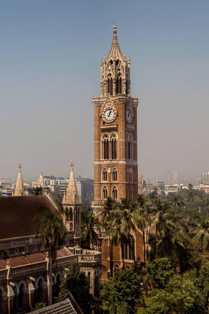 Rajabai tower from Watsons Esplanade Hotel Bombay now Mumbai