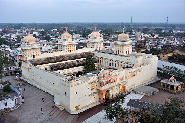 Ram Raja Temple stock photo