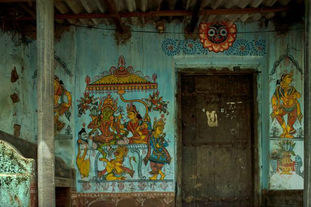 Ram Sita & Hanuman in traditional wall painting outside ruler house Raghurajpur-Orissa