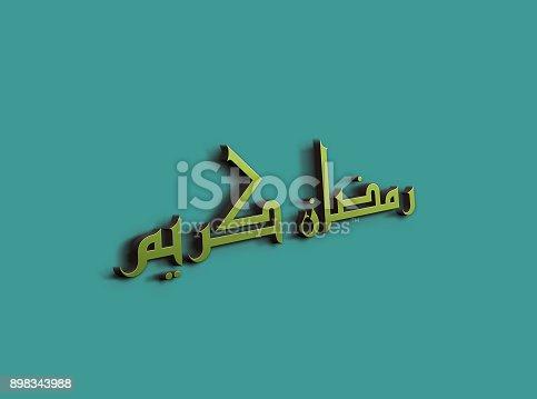 istock Ramadan Kareem 3D Illustration. On green background 898343988