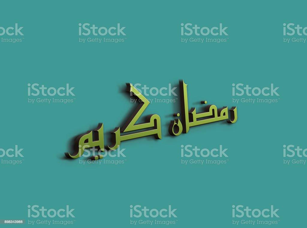 Ramadan Kareem 3D Illustration. On green background stock photo