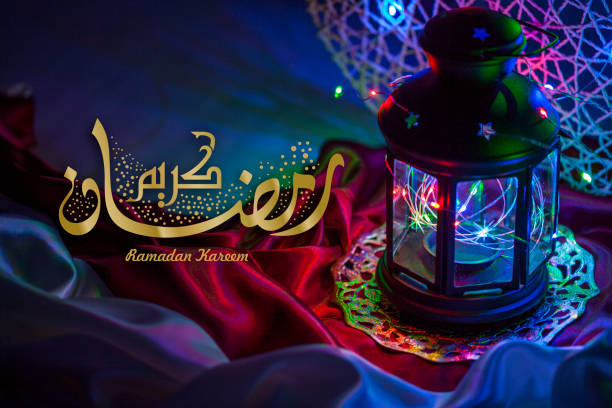ramadan kareem um belo árabe cartão com caligrafia árabe - ramadã - fotografias e filmes do acervo