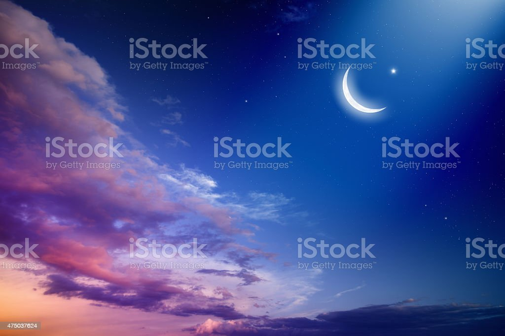 Ramadan Kareem - Royalty-free 2015 Stock Photo