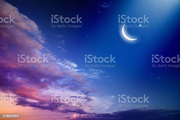 Ramadan Kareem Stock Photo - Download Image Now