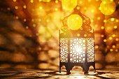 istock Ramadan. 1184394599