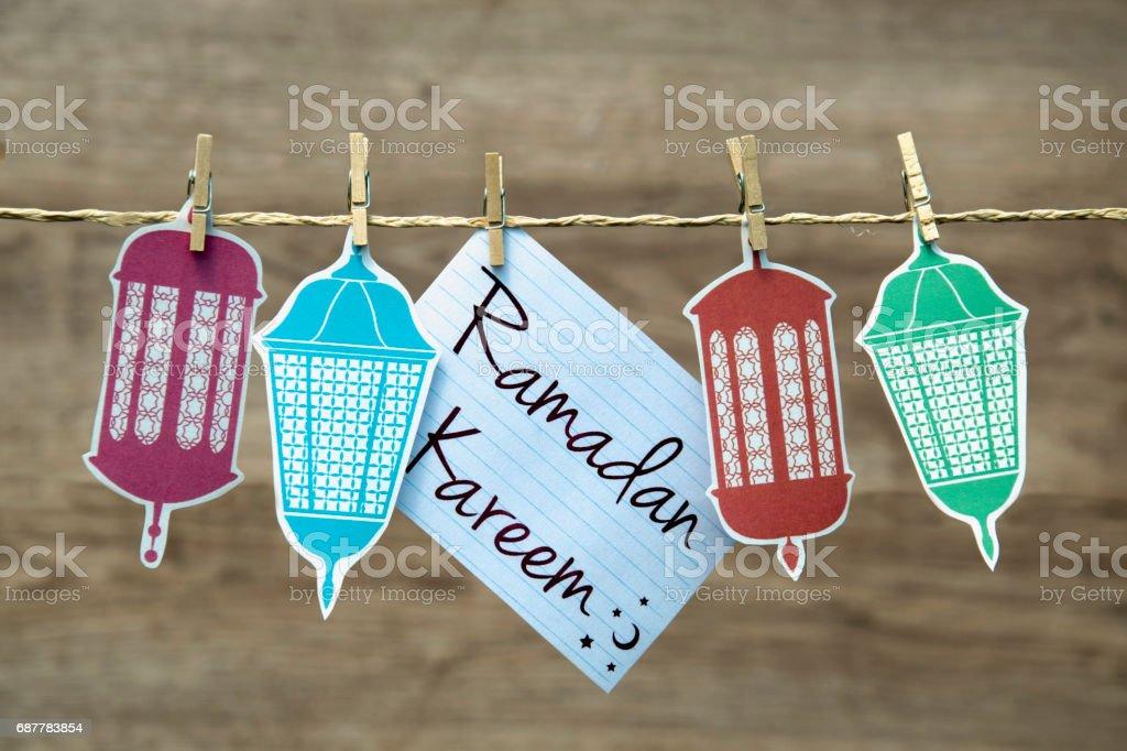 Le Ramadan - Photo