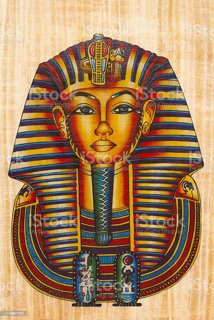 Rameses II stock photo