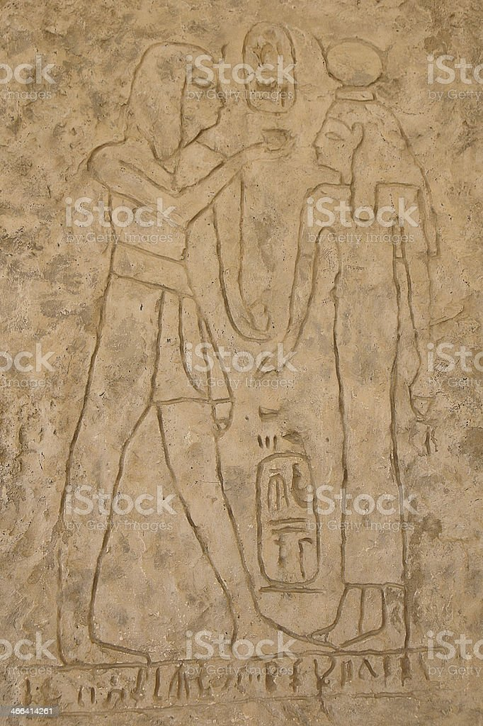 Ramesses III, Pharaoh of Egypt royalty-free stock photo