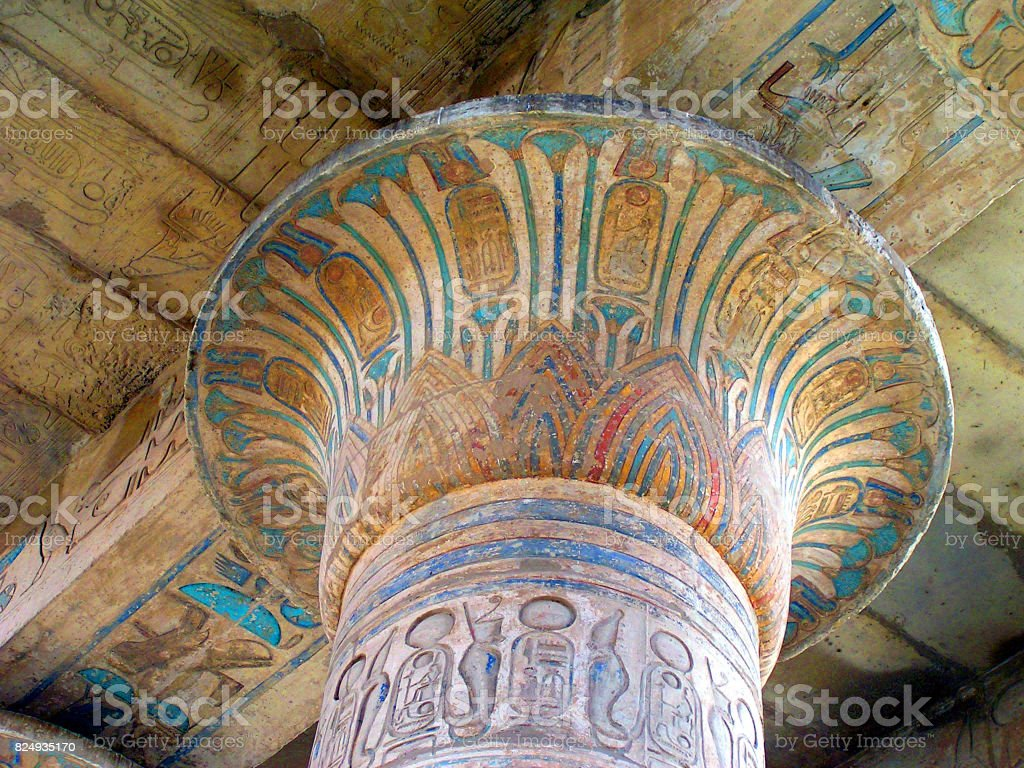 Ramesseum Egyp stock photo