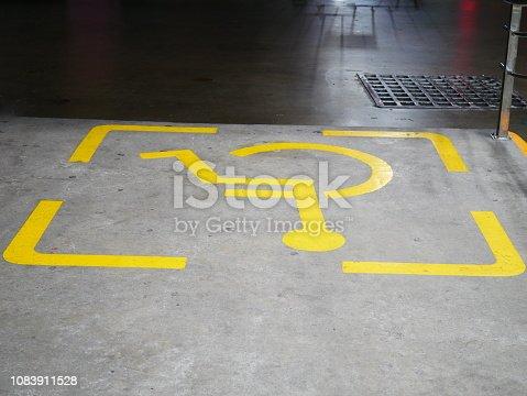 666724598 istock photo Ramp for wheelchair entrance 1083911528