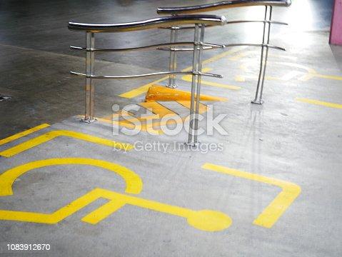666724598 istock photo Ramp for wheelchair entrance 1083912670