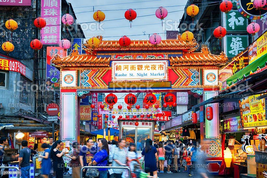 Raohe Night Market, Taipei - Taiwan stock photo