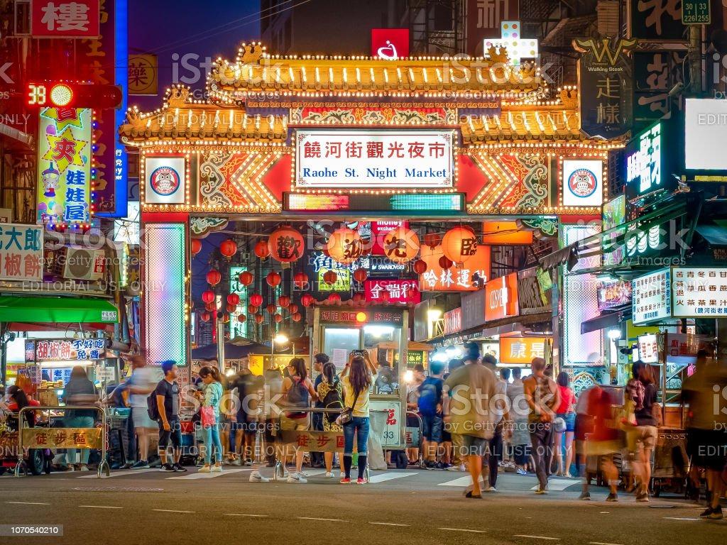 Rao Street Nachtmarkt in Taipei City. – Foto