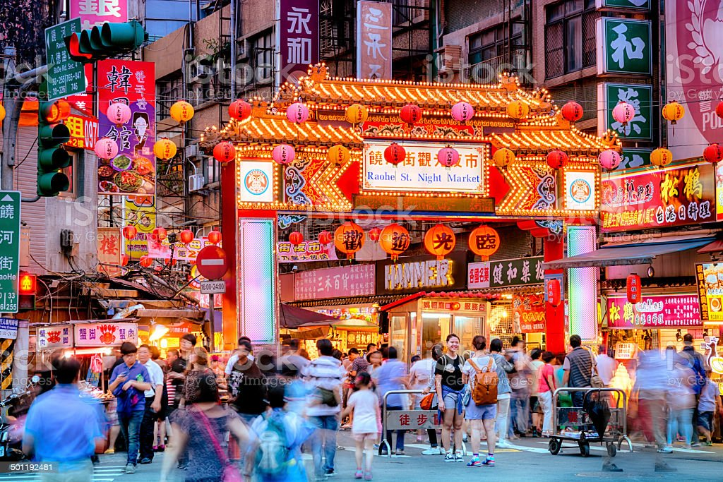 Raohe Street Night Market in Taipei - Taiwan. stock photo