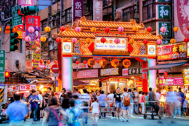 Raohe Street Night Market in Taipei - Taiwan. Entrance of Raohe Street Night Market in Taipei. taiwan stock pictures, royalty-free photos & images