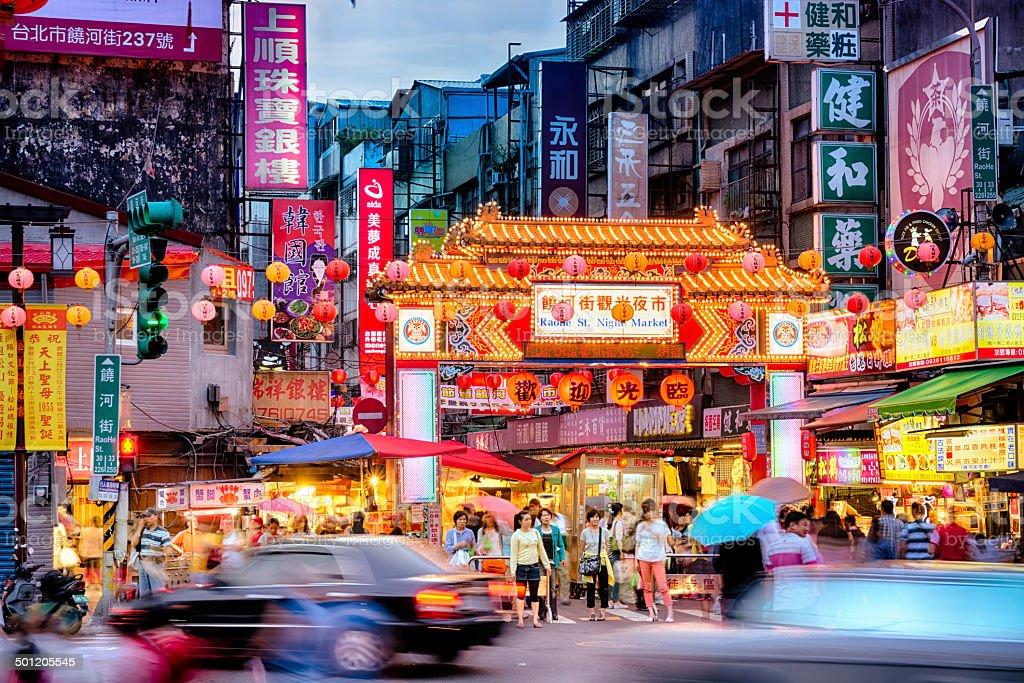 Raohe Street Night Market in Taipei - Taiwan. stock photo