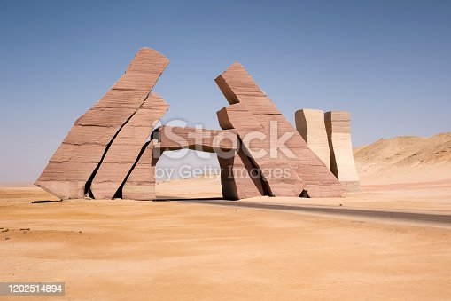 Gate stone Ras Mohammed National Park ecosystems desert landscape. Sharm el Sheikh, Sinai Peninsula overlooking the Gulf of Suez on the west and the Gulf of Aqaba to the east. Egypt Africa.
