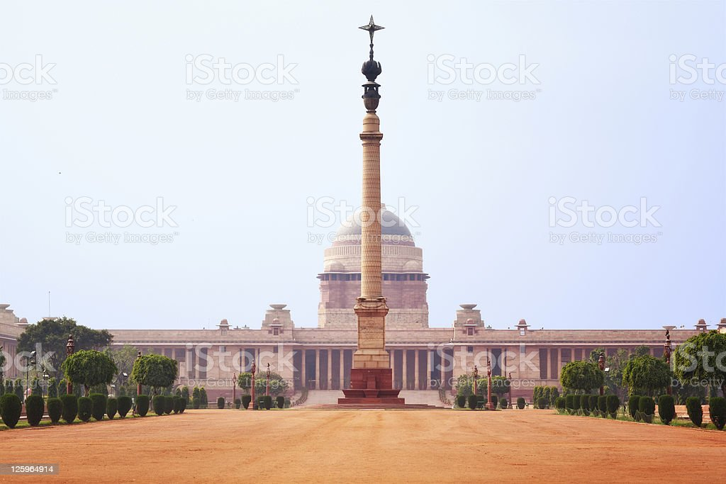 Rashtrapati Bhavan - official residence of the Indian president stock photo