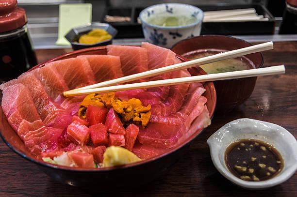 Raw Tuna Bowl stock photo