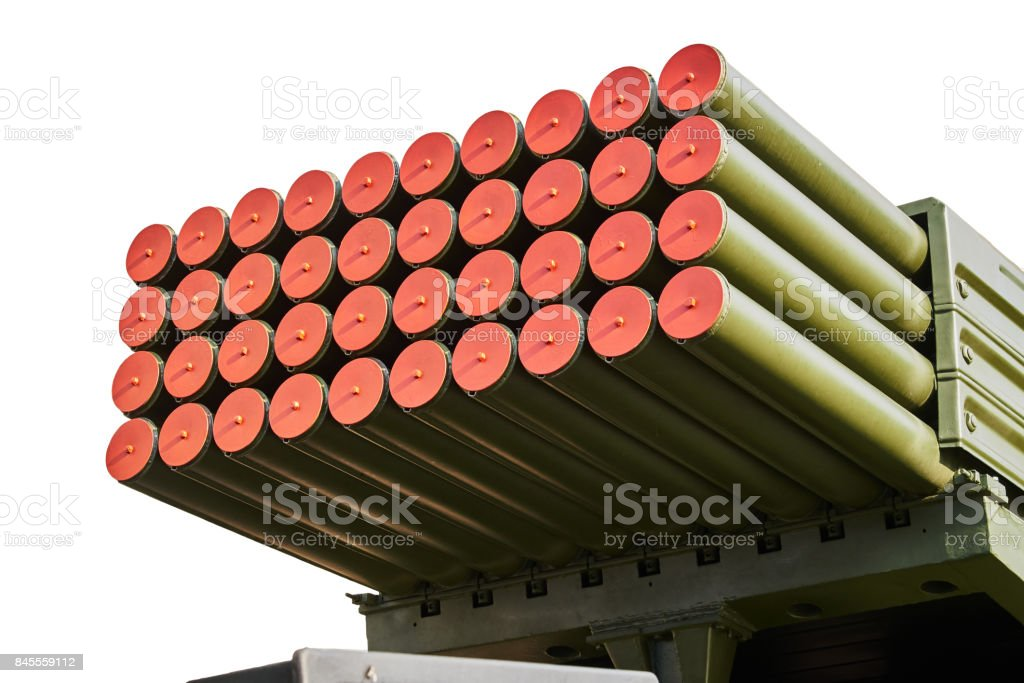 Reactive system of salvo fire. Isolated on a white background stock photo