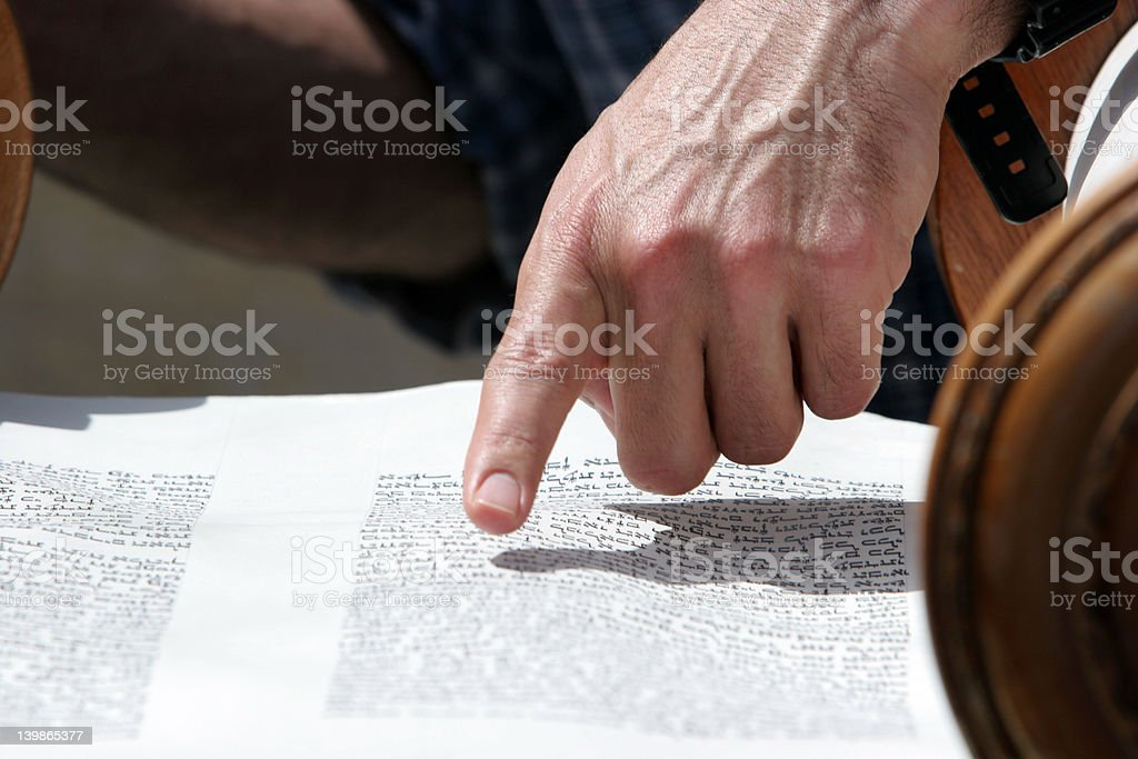 Reading of the Thora stock photo