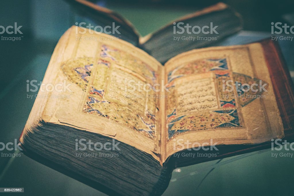 Reading The Ancient Holy Quran Stock Photo - Download Image