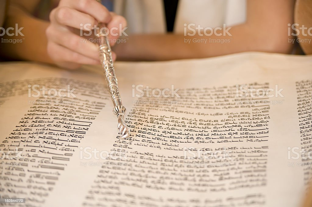 Reading the Torah during Bat Mitzvah stock photo