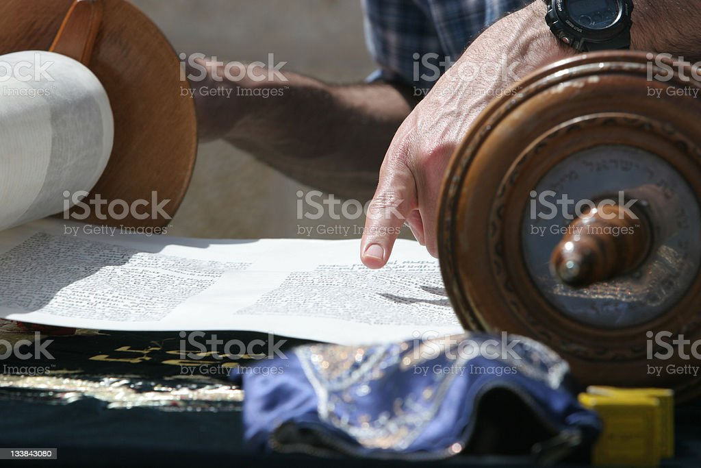 Reading the Torah stock photo