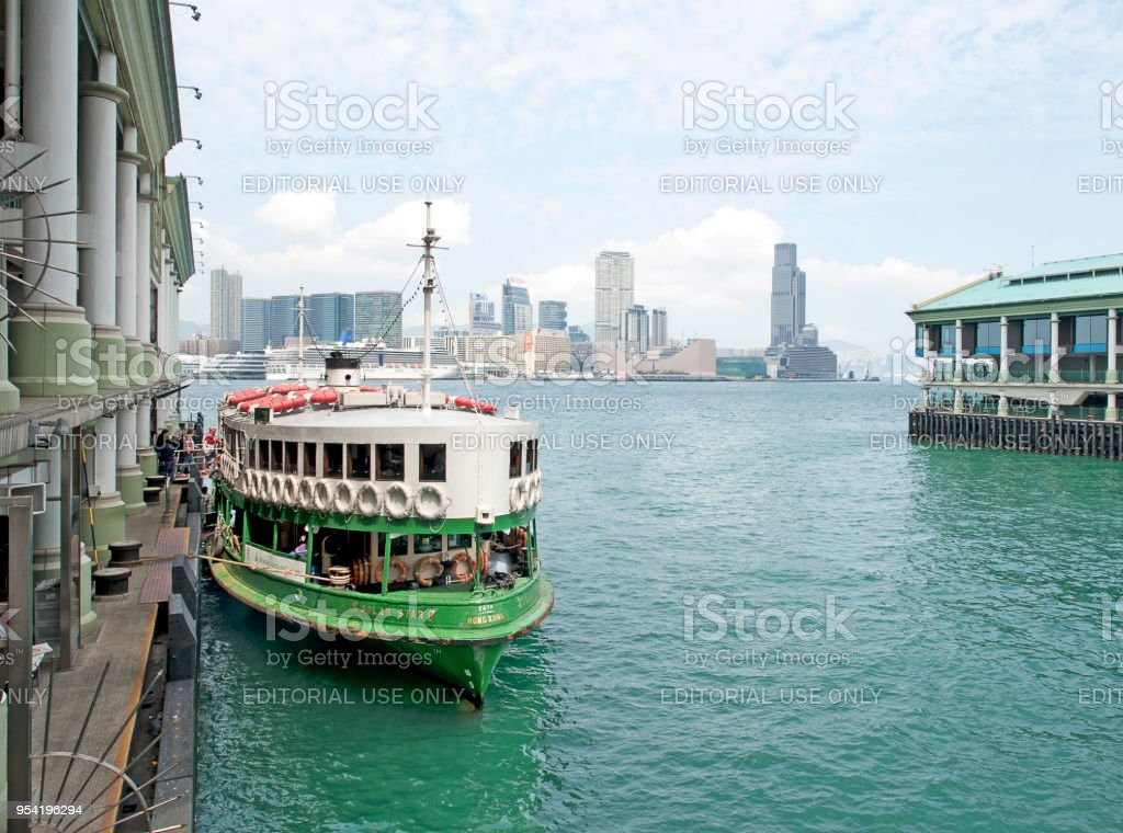 Ready to depart, Star Ferry in Hong Kong, China stock photo