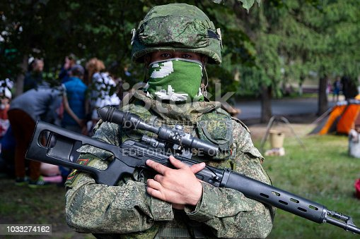 real modern soldier of russian army in the uniform with weapon Tomsk, Russia, 8\09\18