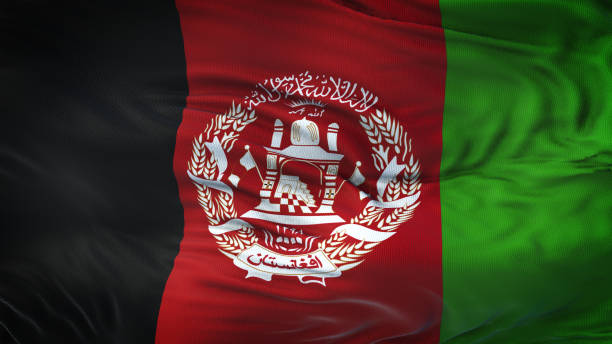 AFGHANISTAN Realistic Waving Flag Background stock photo
