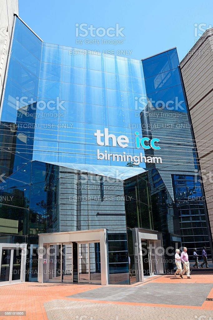 Rear entrance to the ICC, Birmingham. stock photo