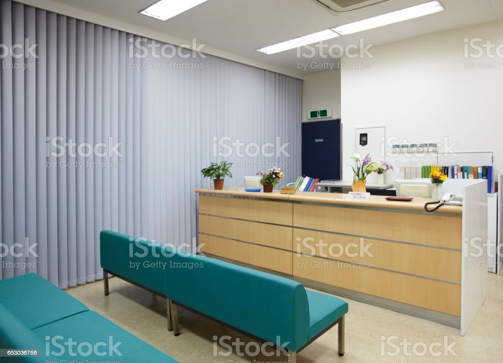 Reception waiting room of the hospital