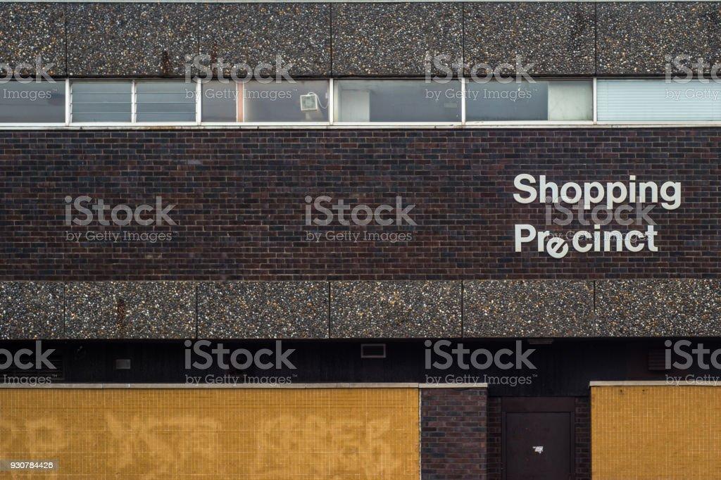 Recession British Shopping Area stock photo