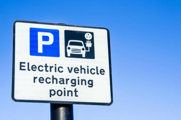Ladestation für Elektrofahrzeuge Zeichen – Foto